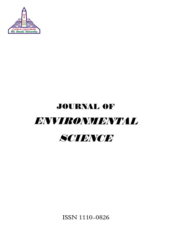 Journal of Environmental Science